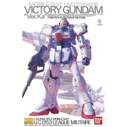 MG Gundam Astray Noir