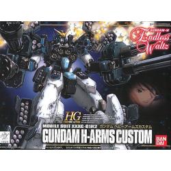 HG Heavyarms Custom (03)
