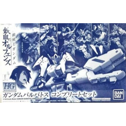 HG Barbatos Complete Set (P-Bandai)