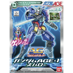 HG AGE-1 Spallow (007)