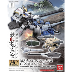 HG MS Option Set 1 & CGS Mobile Worker (01)