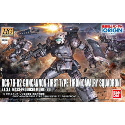 HG Guncannon First Type (011)