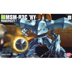 HG UC MSM-03C Hygog (037)