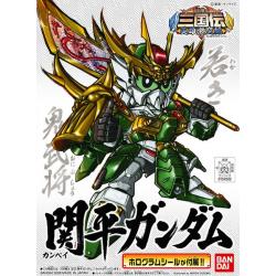 BB310 Kanpei Gundam