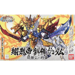 BB318 Shoretsutei Ryubi Gundam Set