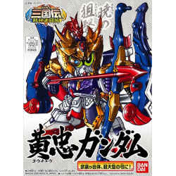 BB323 Kochu Gundam