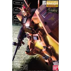 MG RX-78/C.A Gundam