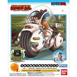 Dragon Ball Vol.1 Bulma's Capsule No.9 Motorcycle