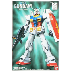 FG RX-78-2 Gundam