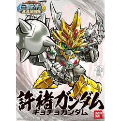 BB342 Kyocho Gundam