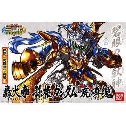 BB351 Gou-Taitei Sonken Gundam (Koryuki)
