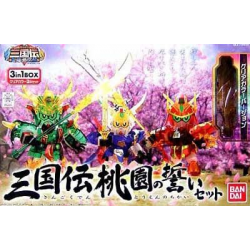 BB SANGOKUDEN OATH SET (CLEAR) (ENGLISH VER.)