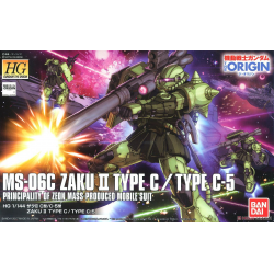 HG Zaku II Type C/Type C-5