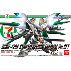 HG ZGMF-X20A Strike Freedom Gundam (7-11)