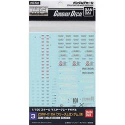 Gundam Decal 03 - ZGMF-X10A Freedom Gundam