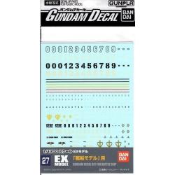 Gundam Decal 27 - Gundam Decal Set for Battle Ship
