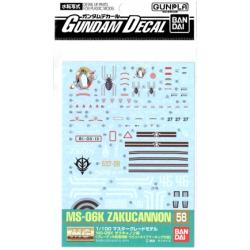 Gundam Decal 58 - Zaku Cannon