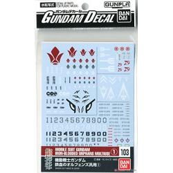 Gundam Decal 103 - Mobile Suit Gundam Iron-Blooded Orphans 1