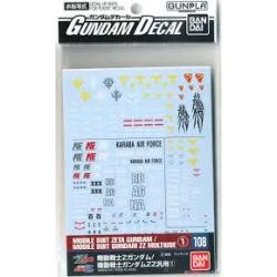Gundam Decal 108 - Mobile Suit Z Gundam / ZZ Gundam
