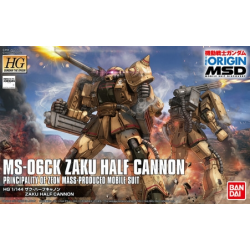 HG (The Origin) Zaku Half Cannon (19)
