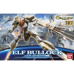 HG Elf Bullock (Mask Custom) (08)