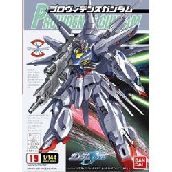 NG Providence Gundam (19)