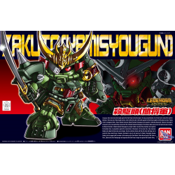BB373 Legend BB Musha Gundam