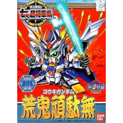BB123 Kouki Gundam