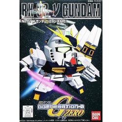 GG001 New Gundam
