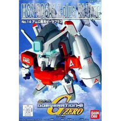 GG014 MSZ-006A1 Z-Plus A1 for Amuro