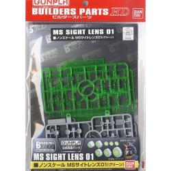 MS Sight Lens 01 - BPHD-18