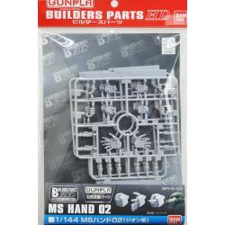 MS Hand 02 - BPHD-03
