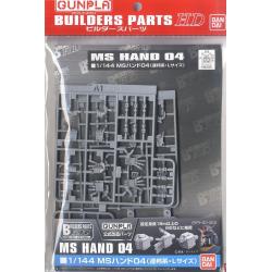 MS Hand 04 - BPHD-23