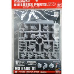 MS Hand 01 - BPHD-07