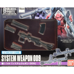 BP System Weapon 009