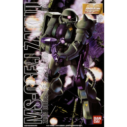 MG MS-06 F/J Zaku 2