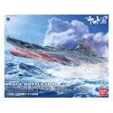 Space Battleship Yamato 2202 (Tentative)