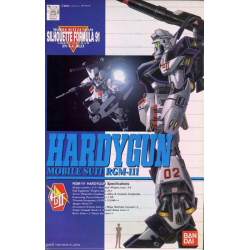 MSV Hardygun (1) - 1/100 Scale