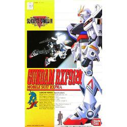 MSV Gundam RXF91-Kal (6) - 1/100 Scale
