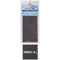 Mr. Waterproof Sand Paper (800)
