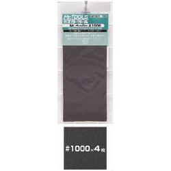 Mr. Waterproof Sand Paper (1000)