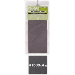 Mr. Waterproof Sand Paper (1500)