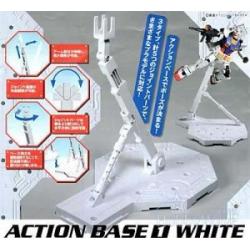 Action Base - White