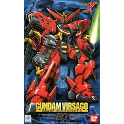 HG Gundam Virsago (0X)