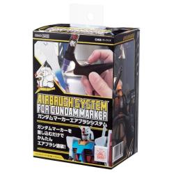 Gundam Marker Airbrush System