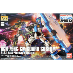 HG (The Origin) GM Guard Custom (022)