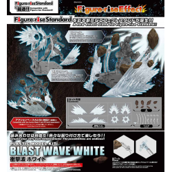 Figure-rise Effects - Shockwave White