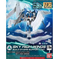 HG BC Sky High Wings (042)