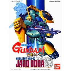 Jagd Doga (Gyunei Guss) (Series No.3)