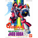 Jagd Doga (Quess Paraya) (Series No.7)